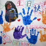 Giant Handprint Birthday Card from classmates