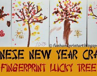 Fingerprint Chinese Lucky Tree Canvas Keepsake